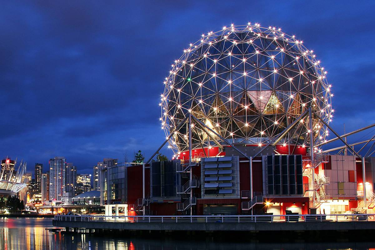 Science World, Vancouver - RueBaRue