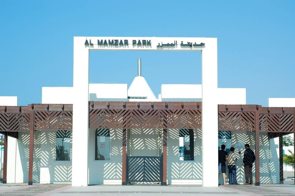Al Mamzar Beach Park Dubai Ruebarue