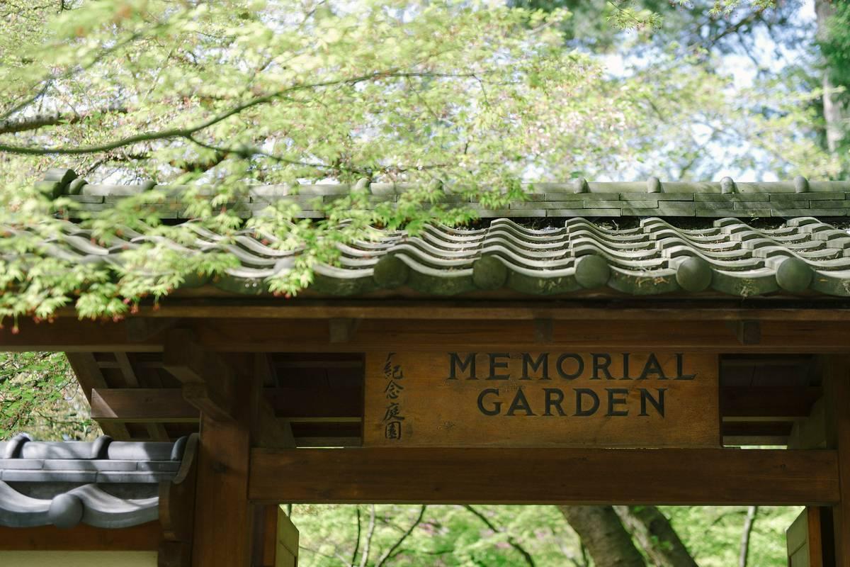 Nitobe Memorial Garden, Vancouver - RueBaRue