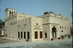 SMCCU (Sheikh Mohammed Centre for Cultural Understanding)