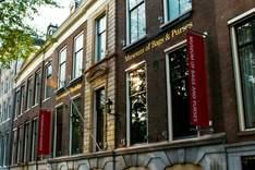 Museum of Bags and Purses (Tassenmuseum Hendrikje)